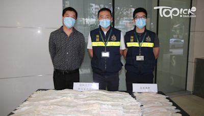 【打擊走私】海關機場截獲鮮石首魚肚 市值約740萬元拘1人 - 香港經濟日報 - TOPick - 新聞 - 社會