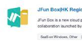 JFun Box亞太地區全面提速 無感秒傳或成為現實