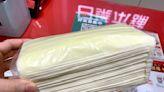 全台限量5千盒!日藥本舖搶先開賣「雙鋼印成人口罩」