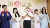 新北推「新住民二代培力光榮計畫」 10校試辦東南亞社團