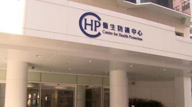 爆發疑似上呼吸道感染或流感 4校納入強檢公告 - RTHK