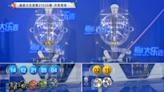 040期老白大樂透預測獎號:前區號碼012路分析