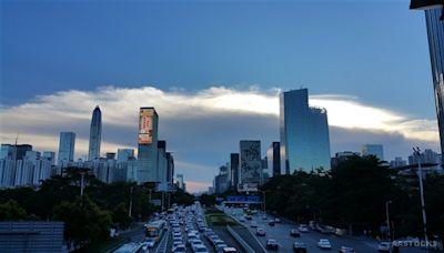 廣州期貨交易所與南沙合作打造粵港澳大灣區風險管理中心