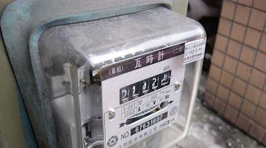 6月夏季電價取消卻依舊被收費 台電:差額部分將於下期電費帳單抵扣