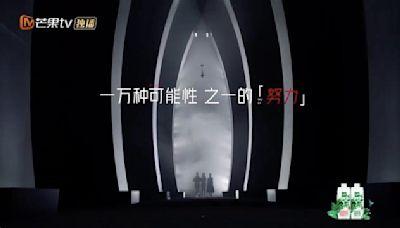 何炅、楊迪坐鎮,鍾漢良、言承旭加盟,這是今年最被低估的綜藝