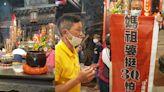 台灣國挺陳柏惟 到大甲鎮瀾宮筊杯「媽祖指示,國共聯合欺壓3Q,令衪氣憤不能安眠」 | 蘋果新聞網 | 蘋果日報