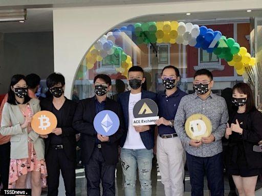 虛擬貨幣交易所ACE 台中、台北開設實體門市