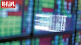 港股崩盤暴跌逾千點!中國揮監管大刀 成投資人須面對的頭號變數 - 財訊雙週刊