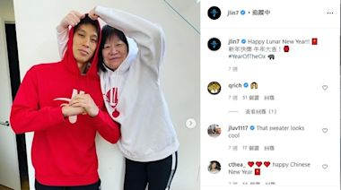 林書豪打球遭嗆「滾回中國」吃驚又受傷 母拿退休金助他追NBA夢