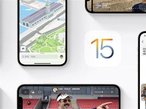 iOS15開放更新!超實用10大新功能看這裡