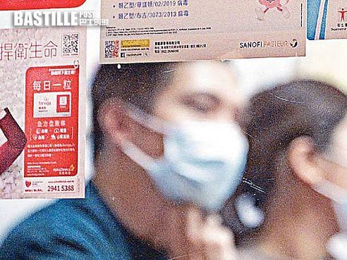 疫苗污染環境藏隱患 診所築防護網自救 | 社會事