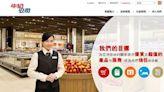牛奶公司中期核心盈利大跌近七成 (18:59) - 20210729 - 即時財經新聞