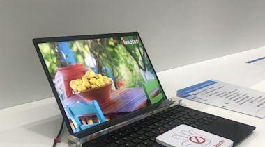 鎖定疫後商務筆電需求 友達、群創擴增LTPS筆電產能 - 自由財經