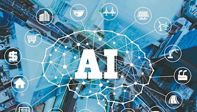 AI三箭齊發 創造多元韌性