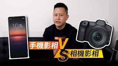 【DCFever 傾吓計】手機都影到相,點解仲要用相機? - DCFever.com