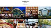 嘉義市觀光旅遊網全新改版 食宿遊購行資訊攏抵嘉