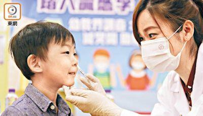 幼童打針易喊 隨時折斷針頭 家長盼改噴鼻式促大手採購