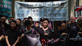 又一個因國安法倒下的香港組織:中國維權律師關注組宣布解散-風傳媒