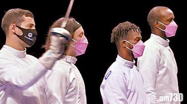 美國劍擊隊爆「內訌」 3人戴粉紅口罩抗議捲性侵隊友 - 新聞 - am730