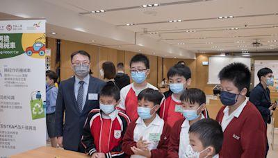 中銀人壽孖聖雅各福群會推動STEAM教育 啟發學童科研興趣及創意