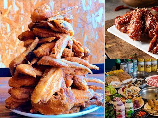 5~8月壽星「校正回歸」!4家餐廳推生日優惠:炸雞翅山、用餐5折、請客吃韓式炸雞