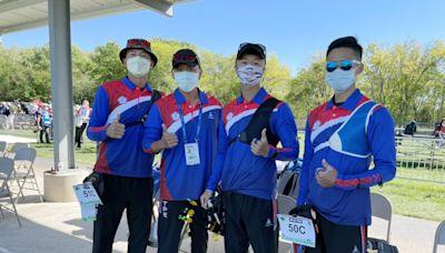 射箭世錦賽 台灣反曲弓男團將與日本爭銅