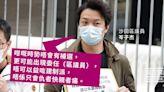 【區議員宣誓】社民連將參與宣誓 岑子杰:唔可以益咗建制派 | 獨媒報導 | 香港獨立媒體網