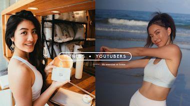 WFH 越吃越肥?以下 5 個「華人 YouTuber 」的運動影片,包準一定流汗 ‧ A Day Magazine