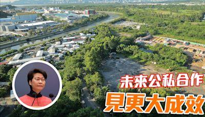 土地問題|傳中央要求地產商解決土地問題林鄭月娥稱地產商配合政策