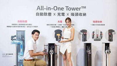 LG A9 T系列All-in-One濕拖無線吸塵器重磅登台,自動除塵、充電、收納、乾吸濕拖,一機搞定