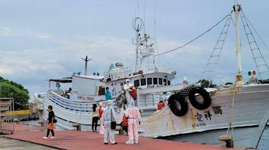 台南漁船載8偷渡客 7人陽性!黃偉哲氣炸:社會公敵 | 蘋果新聞網 | 蘋果日報