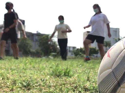 女足隊14選手未滿18歲「無法打疫苗」 拚2年忍痛棄賽:有點傷心