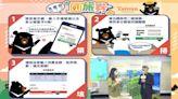 國旅券倒數第2波中獎碼出爐 60.8萬人千元入袋-生活-HiNet生活誌