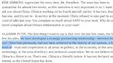 普京專訪稱中俄關係有史以來最密切 拒絕回應武統台灣提問