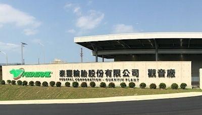 泰豐經營權之爭提前落幕 南港將取得過半董事