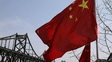 信報財富管理-- 中國債市危中有機