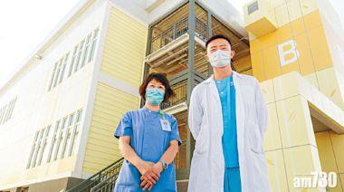 臨時醫院 擴大收症準則紓公院壓力 患者情緒不容忽視 - 新聞 - am730