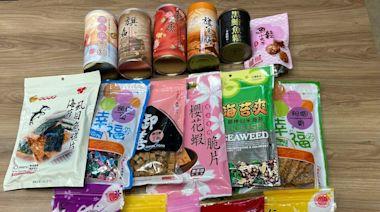 黑鮪魚季「精選福袋」超值推出 網羅東港在地好味道 | 地方 | NOWnews今日新聞