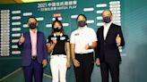 2021中國信託邀請賽24日開打 32台巡女將競逐后座