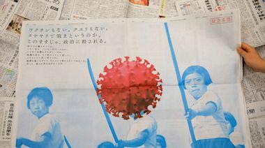 【厚生省大出包】日本疫苗接種預約系統當機 配送系統一度停擺