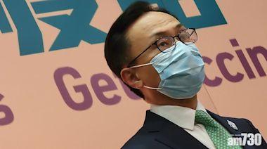 新冠肺炎|長者明起可取即日籌打針 聶德權料有助提高接種率 - 新聞 - am730
