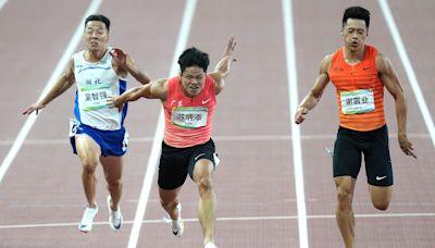 第10次跑入10秒大關 蘇炳添全運會9秒95百米奪金