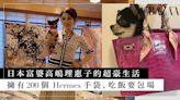揭秘日本富婆高嶋理惠子的「超豪生活」!擁有 200 個 Hermes 手袋,吃飯要包場、心情好更會送 100 萬日圓小費! | HARPER'S BAZAAR HK