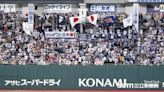 東奧/日本職棒明星隊打奧運20年 奧運史上沒贏過韓國