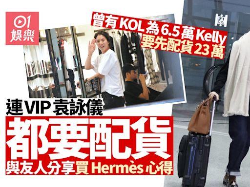 袁詠儀家中如Hermès珍藏庫 網友爆料:她也需要配貨