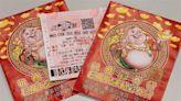 威力彩上看9億!7月底「3生肖」橫財連發 大獎中不停