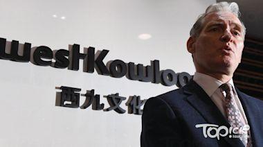 【人事變動】西九首席工程總監司徒澤民即時離任 據悉5月曾被執法人員帶走 - 香港經濟日報 - TOPick - 新聞 - 社會