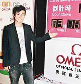 Image courtesy of ent.sina.com.cn