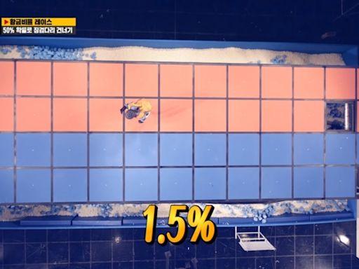 宋智孝挑戰玻璃橋關卡!超強運氣「連續走對7格」 網全看傻:如果參加《魷魚遊戲》可以活到最後…