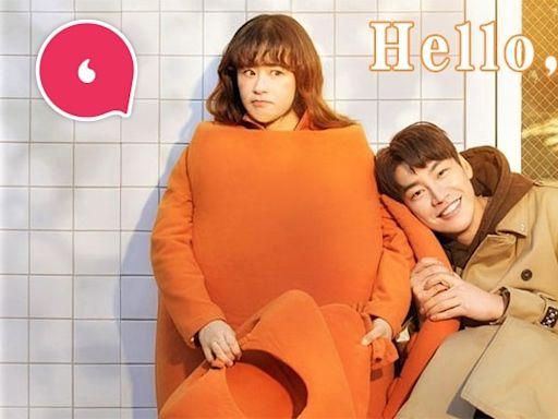 Hello, Me! 韓劇 37歲中女遇上17歲的自己 《哈囉,我好嗎?》崔江姬、金英光勵志愛情劇笑料百出——LY   蘋果日報
